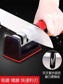 磨刀器磨刀石萬年利磨刀器家用磨刀石菜刀磨刀棒創意實用廚房用品小工具神器推薦