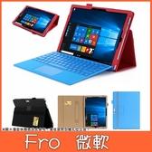 微軟 Pro6 Pro5 Pro4 Pro3 手托款 平板套 平板皮套 平板保護套 手托 支架