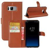 [24hr-現貨快出] 三星 Galaxy S8 PLUS 手機皮套 三星S8 PLUS 手機殼 插卡 保護套 新款