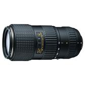 【聖影數位】Tokina  AT-X 70-200 PRO FX  VCM-S 全片幅望遠變焦鏡頭 立福公司貨 2年保固
