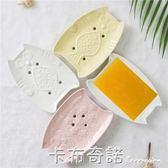 卡通陶瓷香皂肥皂盒瀝水衛生間香皂架簡約小清新洗臉皂托皂碟  卡布奇諾