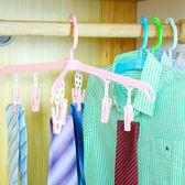 ✭米菈生活館✭【F75】帶夾設計可旋轉衣架 內衣 襪子 陽台 8夾 毛巾 衣物 旋轉 卡扣 衣櫃 收納