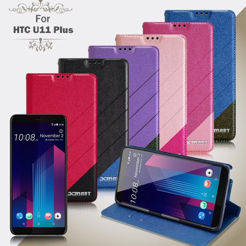XM HTC U11+ 完美拼色磁扣皮套 六色任選 黑色 桃紅 藍色 玫瑰金 紅色 紫色