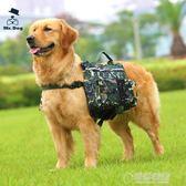 狗先生外出大狗狗自背包金毛拉布拉多寵物便攜背袋中型大型犬書包   草莓妞妞