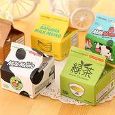 【03122】 牛奶盒便條紙 留言紙條 咖啡 草莓 綠茶