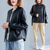 外套 小皮衣女短款外套2019新款春秋韓版寬鬆大碼顯瘦百搭帥氣PU皮夾克