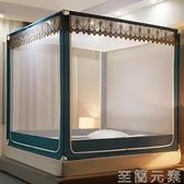 新款蚊帳拉鏈蒙古包公主風1.5米1.8m床雙人家用兒童防摔支架紋帳2雙十二全館免運