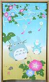 日本製龍貓門簾-花  豆豆龍門簾 TOTORO門簾 家飾門簾 日本進口 日本代購  (呼呼熊)
