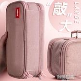 筆袋大容量女簡約網紅日系多功能復古風生鉛筆盒多層帆布文具盒