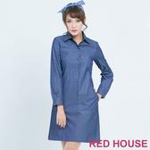 【RED HOUSE 蕾赫斯】牛仔波浪襯衫洋裝(藍色)