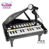 電子琴 兒童小鋼琴玩具寶寶音樂早教電子琴帶麥克風女孩禮物T 4色