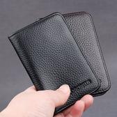 零錢包真皮卡包男士超薄卡夾迷妳小錢包多功能駕駛證皮套名片包 雙12