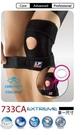 【宏海護具專家】 護具 護膝 LP 733CA 膝護套 單一尺寸 (1個裝)  今日最低價【運動防護 運動護具】