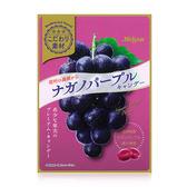 日本 Meiji 明治 長野紫葡萄硬糖 81g ◆86小舖 ◆