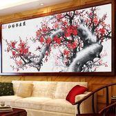 春天十字繡線繡新款紅梅報春圖中國風大幅客廳梅花臥室 風景igo  伊莎公主