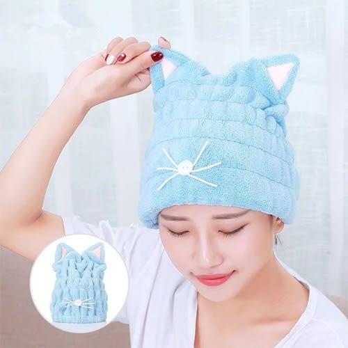 【超取199免運】貓耳朵珊瑚絨吸水乾髮帽 親子浴帽 成人兒童通用乾髮巾