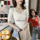 EASON SHOP(GW6180)韓版百搭款純色胸口抓皺下襬縮口短版方領短袖針織衫T恤女上衣服彈力貼身內搭衫