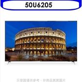 AOC美國【50U6205】50吋4K聯網電視