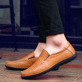 豆豆鞋 韓版一腳蹬懶人鞋 真皮皮鞋休閒鞋《印象精品》q08