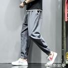 亞麻休閒褲子男士寬鬆運動束腳大碼胖子9九分哈倫褲夏季新款「時尚彩紅屋」