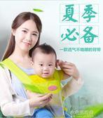 嬰兒背帶 四季多功能嬰兒背帶腰凳前抱式寶寶抱娃小孩神器透氣BB坐單凳『小宅妮時尚』