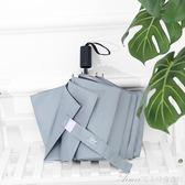 10骨文藝全自動晴雨傘兩用三折疊學生雨傘雙人加大男女黑膠太陽傘艾美時尚衣櫥
