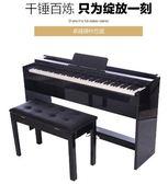 鋼琴 電鋼琴88鍵重錘成人兒童初學者智慧數碼電鋼立式家用專業教學鋼琴 第六空間 igo