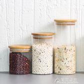 蓋花茶罐子廚房密封罐耐熱玻璃罐茶葉罐玻璃儲物收納罐花間公主