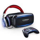 VR虛擬現實3D眼鏡安卓蘋果手機頭戴式眼睛電影游戲頭盔一體機 喵小姐