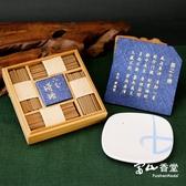 【富山香堂】六分琦楠三層盒裝組 57mm 臥香 線香 沉香 香氛 禮品 禮盒 薰香