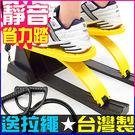 美臀迴力踏步機(結合拉筋板.跳繩彈跳床)美腿機另售電動跑步機強生磁控健身車扭腰盤專賣店