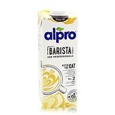 【南紡購物中心】【ALPRO】職人燕麥奶(1公升)