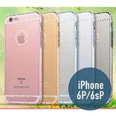 iPhone 6Plus / 6s Plus 優雅系列 環保TPU 手機套 手機殼 保護殼 保護套 軟殼 背蓋
