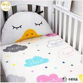 棉質床笠嬰兒床罩寶寶單件全棉床墊罩拼接床床包bb床墊套兒童床床單單件  雙12八七折