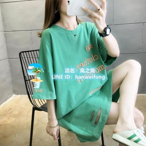 大碼T恤 刺繡中長版短袖T恤女裝夏季胖mm大碼寬鬆半袖上衣連衣裙【風之海】
