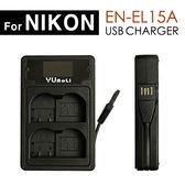 【USB充電器】 自帶充電線款 適用相機電池 NIKON Z7 Z6 EN-EL15 ENEL15A
