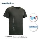 【速捷戶外】日本 mont-bell 1114448 LT Cool 男短袖排汗衣(灰),輕薄柔順,透氣,排汗,抗UV,montbell