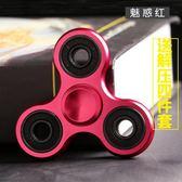 指尖陀螺成人純銅指上合金旋轉解壓玩具