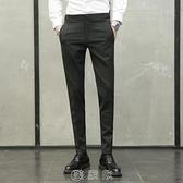西裝褲 韓版西褲男黑色青年修身小腳商務休褲正裝英倫男士直筒西裝褲子 現貨快出