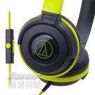 【曜德】鐵三角 ATH-S100iS 黑綠 輕量型耳機 支援智慧型手機 / 送收線器
