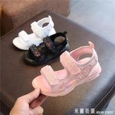 女童涼鞋2020夏季新款韓版女孩防滑亮片沙灘鞋中大童學生休閒涼鞋