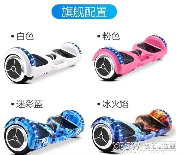 勁踏兩輪電動扭扭車雙輪兒童智慧自平衡代步車成人體感思維平衡車CY『新佰數位屋』
