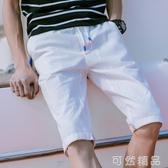 七分褲七分褲男夏季褲子男韓版潮男士7分褲大碼短褲男夏寬鬆闊腿褲馬褲 可然精品