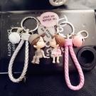 鑰匙圈創意七夕情人節情侶鑰匙扣掛件一對可...