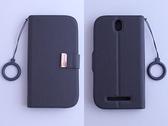 KALAIDENG 卡來登 HTC One ST(T528t) 手機保護皮套 唯系列