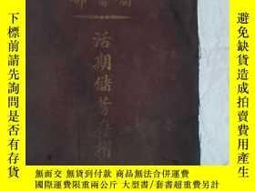 二手書博民逛書店罕見金城銀行上海總行儲蓄部活期儲蓄存摺****A7Y195160