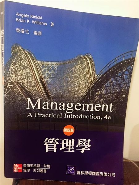 (二手書)管理學(Kinicki & Williams:Management:A Practical Introduction, 4..