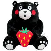 熊本熊絨毛娃娃玩偶抱草莓款 152889【77小物】