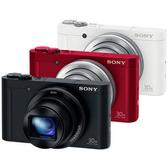 SONY DSC-WX500 30倍光學全翻轉數位相機 109/8/16前送原廠32G卡+電池(共兩顆)+清潔組