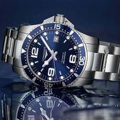 LONGINES深海征服者系列L38404966藍水鬼石英錶44mm